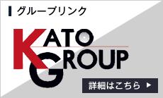 http://www.kato-unyu.co.jp/